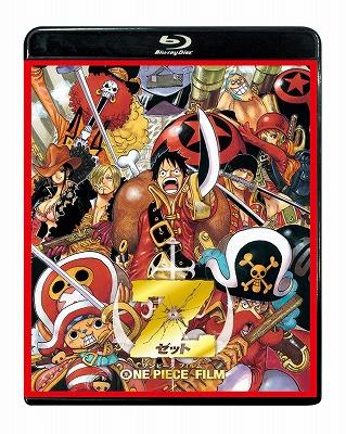 ONE PIECE FILM Z 【Blu-ray】