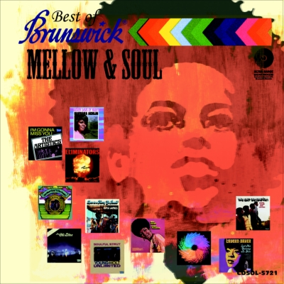 Best Of Brunswick -mellow & Soul
