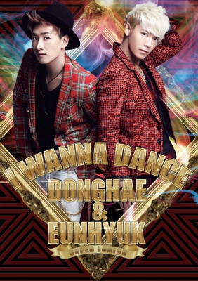 I WANNA DANCE (CD+DVD)