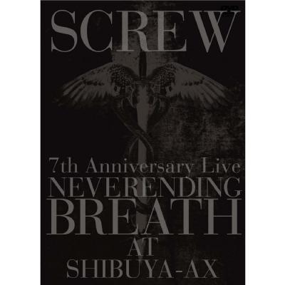 7th Anniversary Live NEVERENDING BREATH AT SHIBUYA-AX 【初回限定盤】