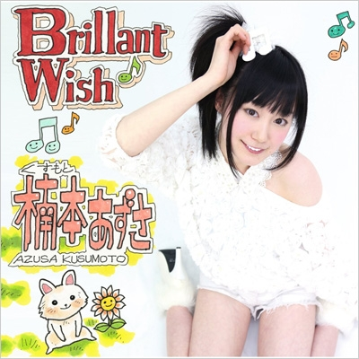 Brilliant Wish