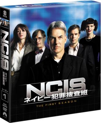 NCIS ネイビー犯罪捜査班 シーズン1<トク選BOX>【6枚組】