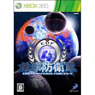 地球防衛軍4
