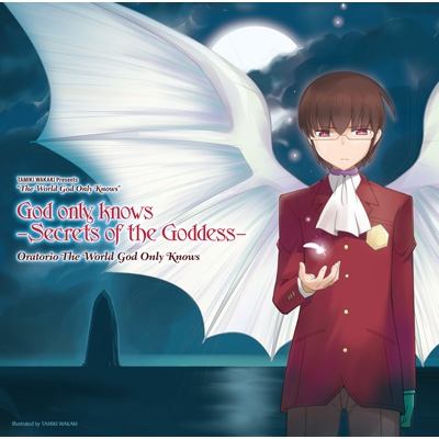 Oratorio The World God Only Knows/「神のみぞ知るセカイ 女神篇」OP