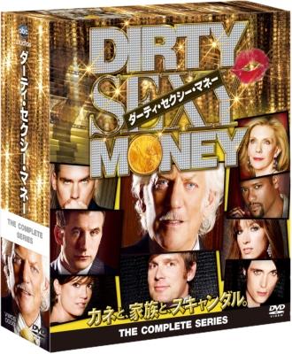 Dirty Sexy Money/ダーティ・セクシー・マネー コンパクトBOX