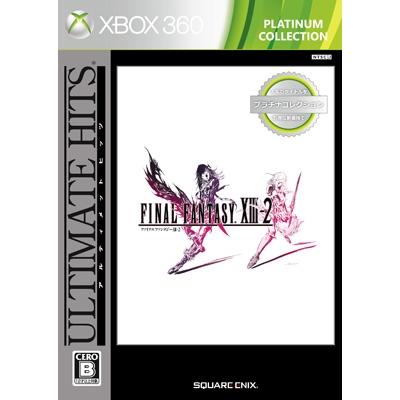 アルティメットヒッツ ファイナルファンタジーXIII-2 プラチナコレクション