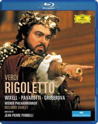 『リゴレット』全曲 ポネル監督、シャイー&ウィーン・フィル、パヴァロッティ、ヴィクセル、他(1981 ステレオ)(日本語字幕付)
