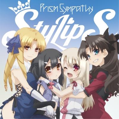 Prism Sympathy 【通常盤】 / TVアニメ『Fate/kaleid liner プリズマ☆イリヤ』ED主題歌