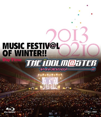 THE IDOLM@STER MUSIC FESTIV@L OF WINTER!! Day Time 【Blu-ray】