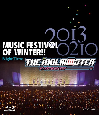 THE IDOLM@STER MUSIC FESTIV@L OF WINTER!! Night Time 【Blu-ray】