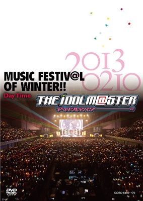 THE IDOLM@STER MUSIC FESTIV@L OF WINTER!! Day Time 【DVD2枚組】