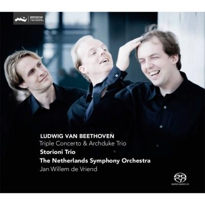 三重協奏曲、ピアノ三重奏曲第7番『大公』 ストリーニ・トリオ、フリエンド&ネザーランド響