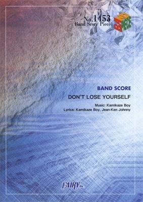 バンドピース1453 Don't Lose Yourself