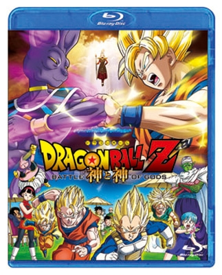 ドラゴンボールZ 神と神 通常版Blu-ray