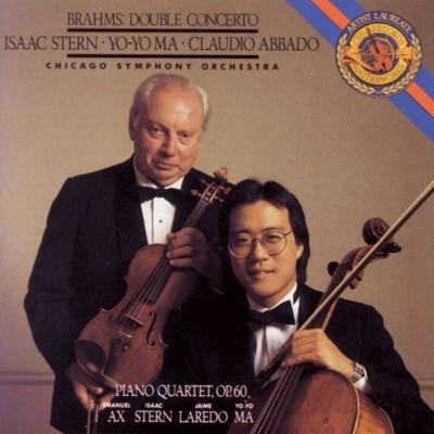 二重協奏曲、ピアノ四重奏曲第3番 ヨーヨー・マ、スターン、アバド&シカゴ交響楽団、ラレード、アックス