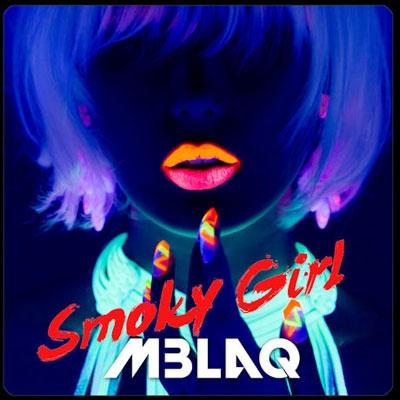 5th Mini Album: Sexy Beat