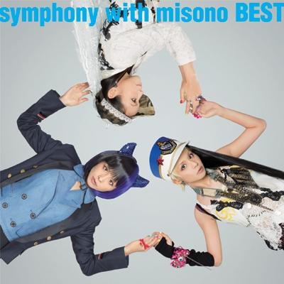 symphony with misono BEST (+DV...