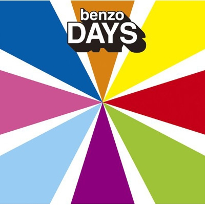 DAYS -Deluxe Edition-