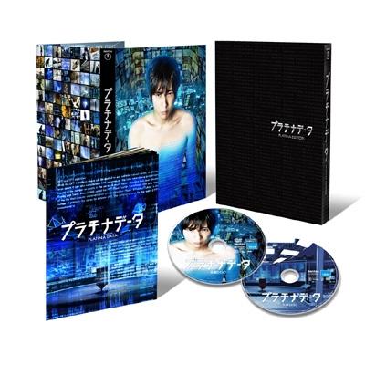 プラチナデータ プラチナ・エディション DVD 【初回限定版】