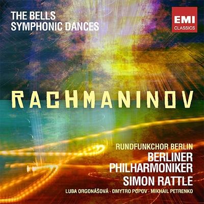 合唱交響曲『鐘』 ラトル&ベルリン・フィル(+DVD:交響的舞曲)