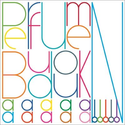 Perfume『BUDOUKaaaaaaaaaaN!!!!!』 (Blu-ray)