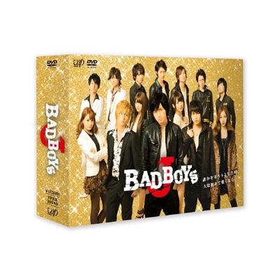 BAD BOYS J DVD-BOX 豪華版 【初回限定生産】
