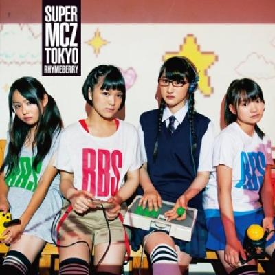SUPERMCZTOKYO 【初回限定盤】