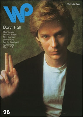 Wax Poetics Japan No.28 (表紙 Daryl Hall)