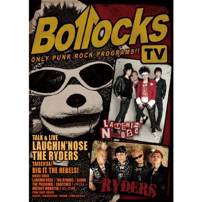 Bollocks TV