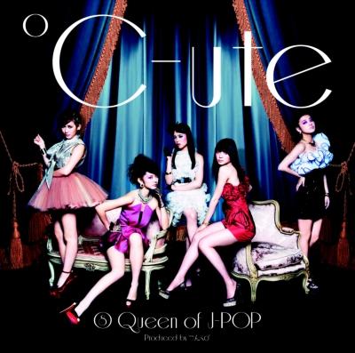 (8)Queen of J-POP