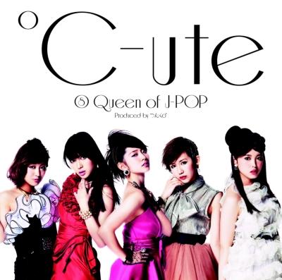 (8)Queen of J-POP (+DVD)【初回限定盤A】