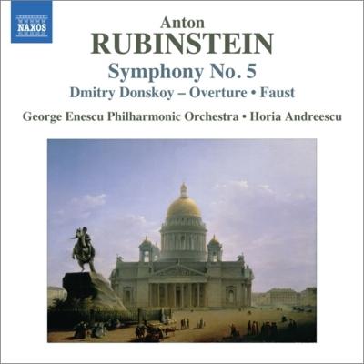 交響曲第5番、ファウスト、『ドミートリー・ドンスコイ』序曲 アンドレースク&エネスコ・フィル