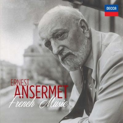 エルネスト・アンセルメ/デッカ・レコーディングス〜フランス音楽集(32CD)