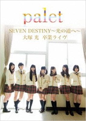 SEVEN DESTINY 〜光の道〜大塚光 卒業ライヴ