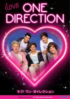 Love! One Direction