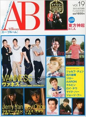 A-Bloom (エー・ブルーム)Vol.19 2013年 9月号