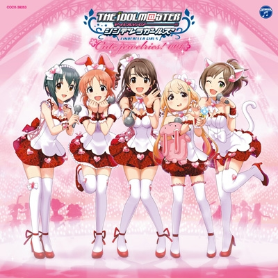 THE IDOLM@STER CINDERELLA MASTER Cute jewelries! 001【ライブイベント「THE IDOLM@STER M@STER OF WORLD!!2014」先行申し込み受付シリアルナンバー封入】