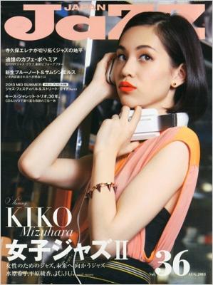 JAZZ JAPAN Vol.36