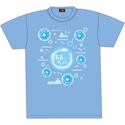 あまちゃん Tシャツ(花柄 / ブルー)[S]