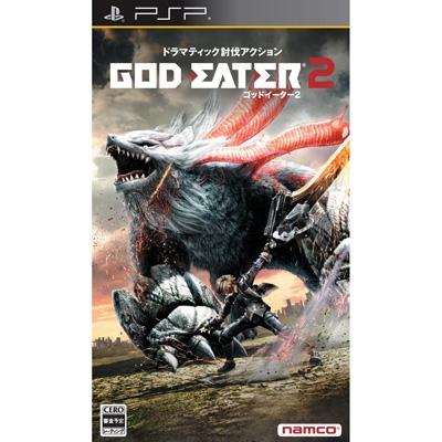 GOD EATER 2(ゴッドイーター2)
