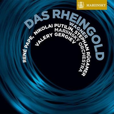 『ラインの黄金』全曲 ゲルギエフ&マリインスキー劇場管、パーペ、リューガマー(2SACD)