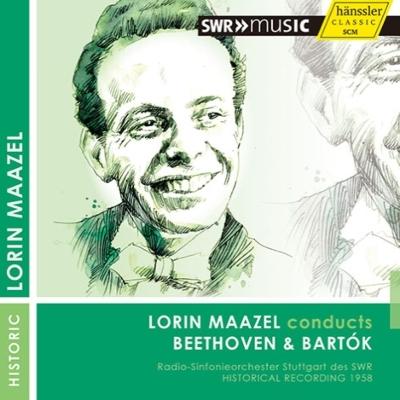 バルトーク:管弦楽のための協奏曲、ベートーヴェン:交響曲第2番、序曲『コリオラン』 マゼール&シュトゥットガルト放送響(1958)
