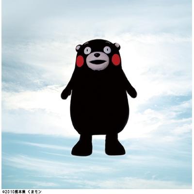くまモンもん (+DVD)