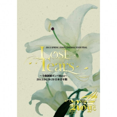 Lost Tears 〜2daysワンマン 全曲制覇 ガンバRoyz! in 日本青年館〜