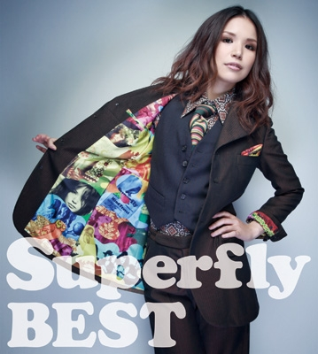 Superfly BEST 【通常盤(2CD)】