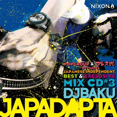 POPGROUP&ブレス式 Presents, 『JAPADAPTA Vol.3 Mixed by DJ BAKU』