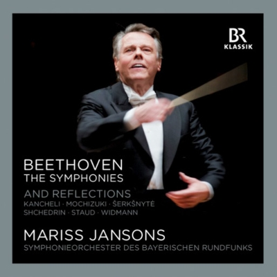 Complete Symphonies (2012 Live Tokyo & Munich): Jansons / Bavarian Radio Symphony Orchestra & Choir +and Reflections (6CD)