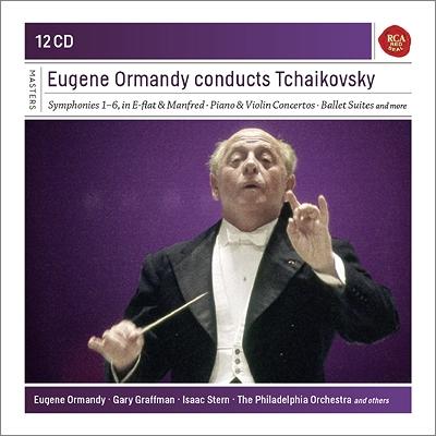 交響曲全集、管弦楽曲集、協奏曲集 オーマンディ&フィラデルフィア管弦楽団(12CD)