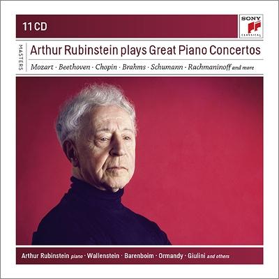 有名ピアノ協奏曲集 ルービンシュタイン(11CD)