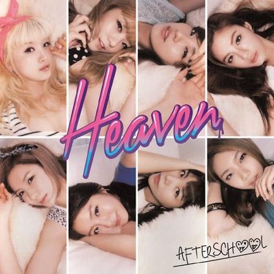 Heaven 【MUSIC VIDEO盤】 (CD+DVD)